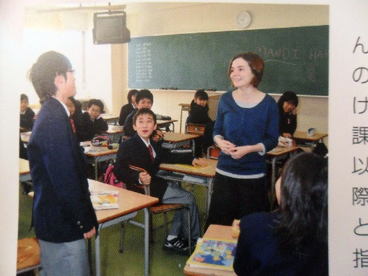 Exchange student in Japanese classroom